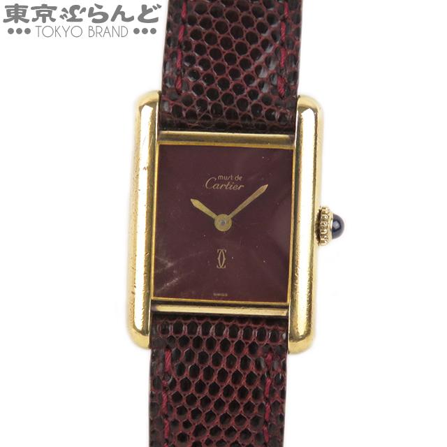 101512454 1円 カルティエ Cartier マストタンク ヴェルメイユ 時計 腕時計 手巻き SV925 リザード レディース ボルドー