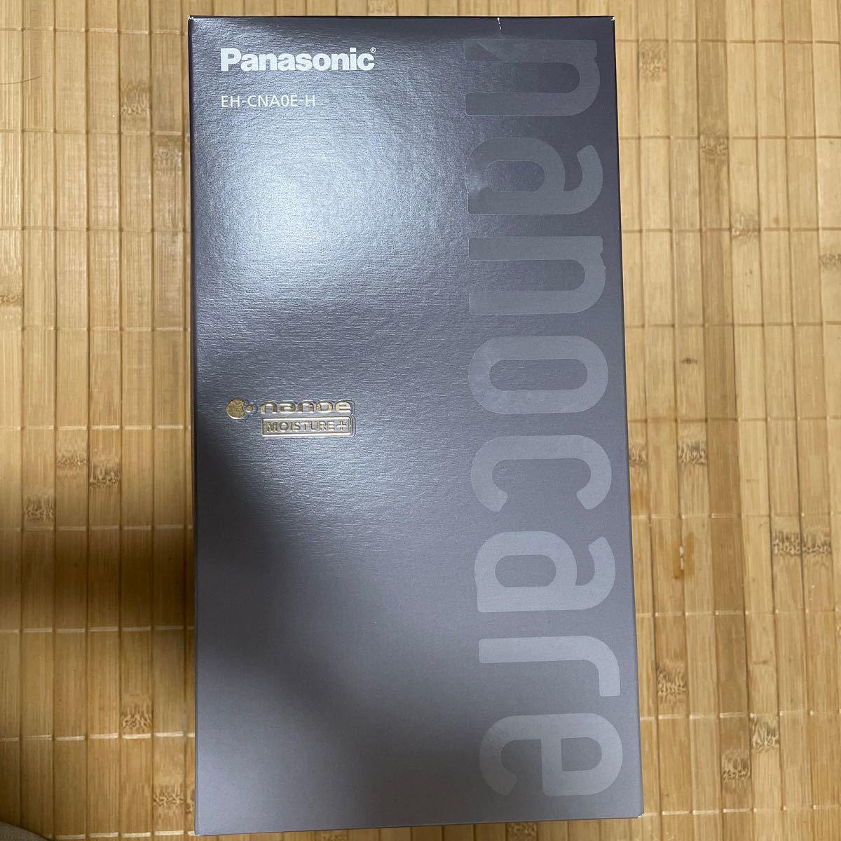 Panasonic ヘアドライヤー ナノケア EH-CNA0E-H グレージュ