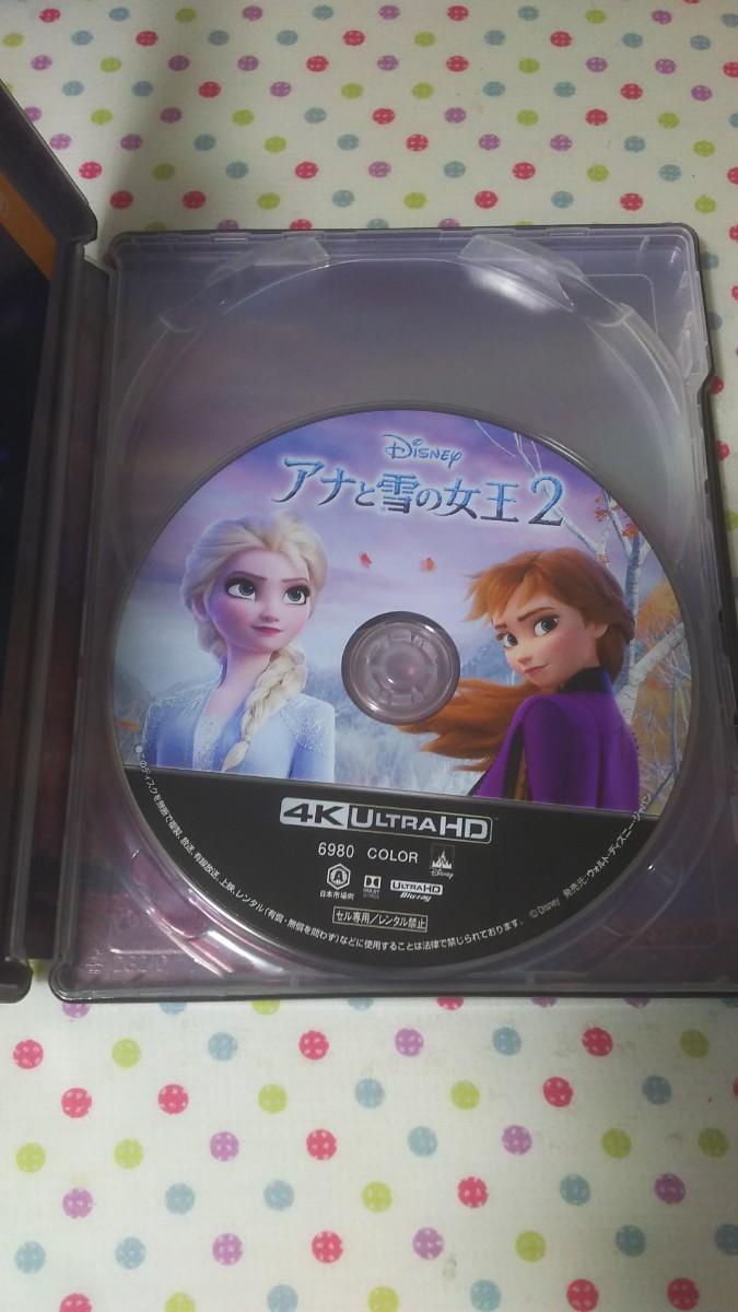 正規ケース付 4KUHDBlu-ray   アナと雪の女王2