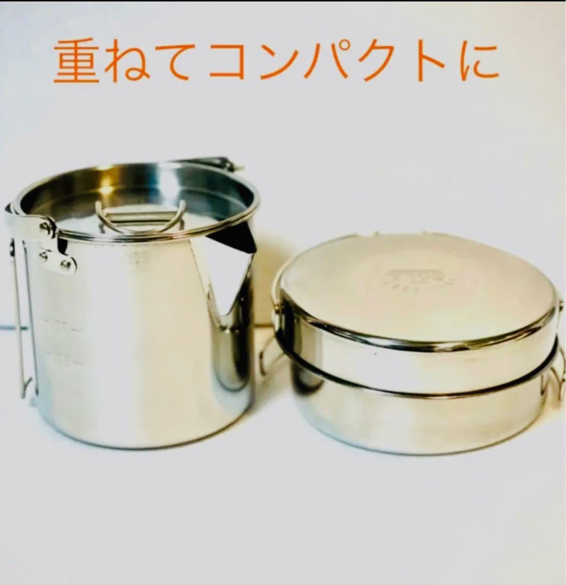 アウトドア調理器具お得な5点セット鍋/フライパン/皿/ケトル/クッカーセット