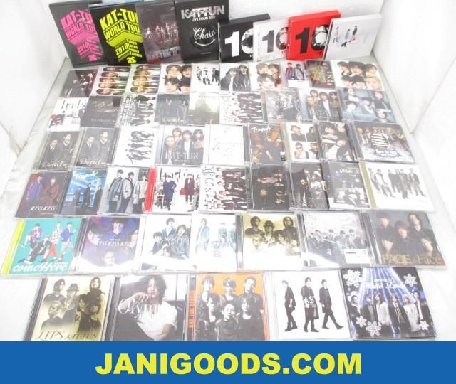 KAT-TUN CD/DVDセット CHAIN 2012/10TH ANNIVERSARY LIVE TOUR 10Ks! アルバム/NO MORE PAIN 2010 等 一部未開封 【良品 同梱可】ジャニ