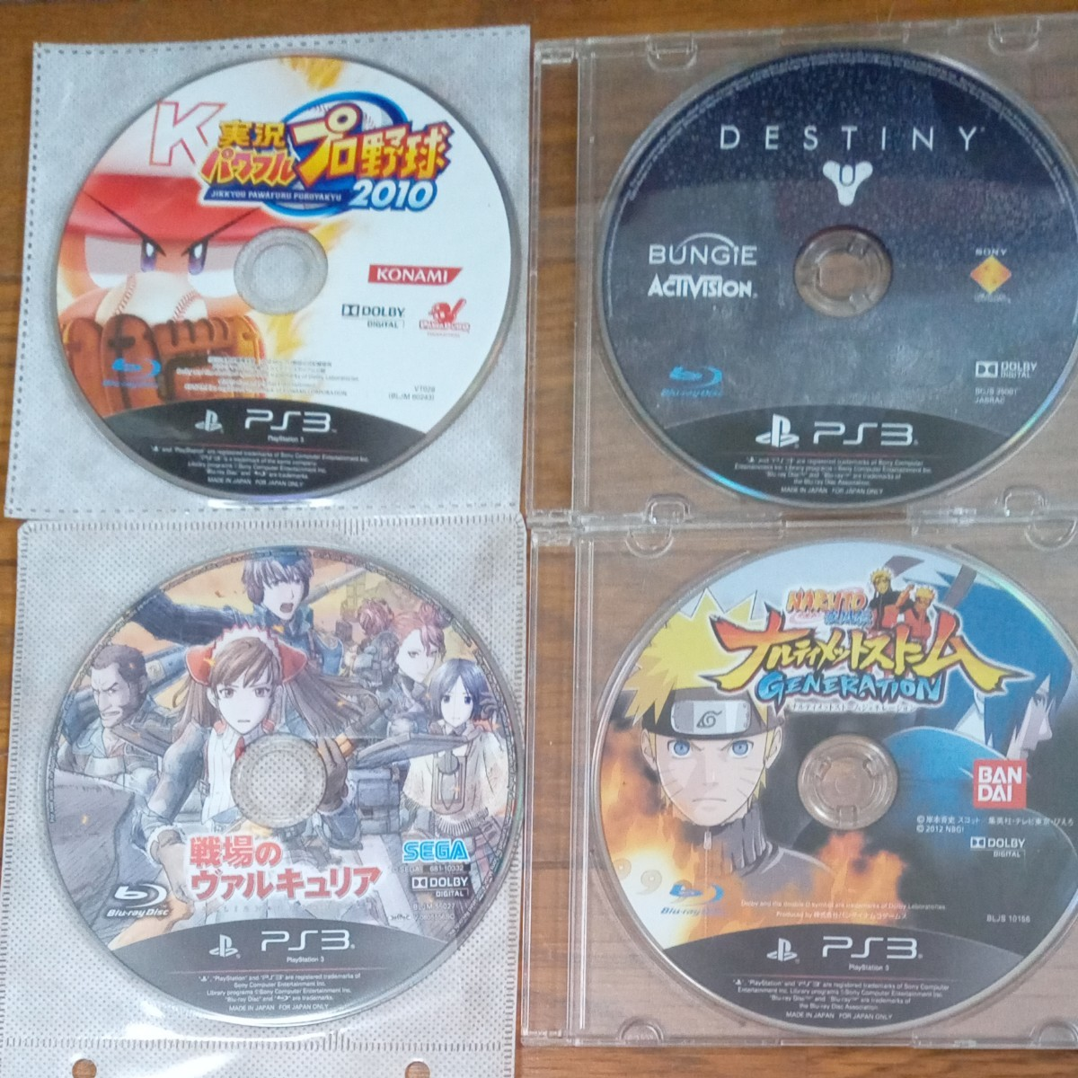 PS3ソフト 7本セット