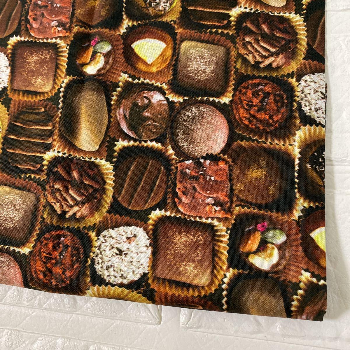 はぎれ 生地 布 コッカ 洋菓子 スイーツ プリント生地 スイーツ 転写 チョコレート チョコ柄