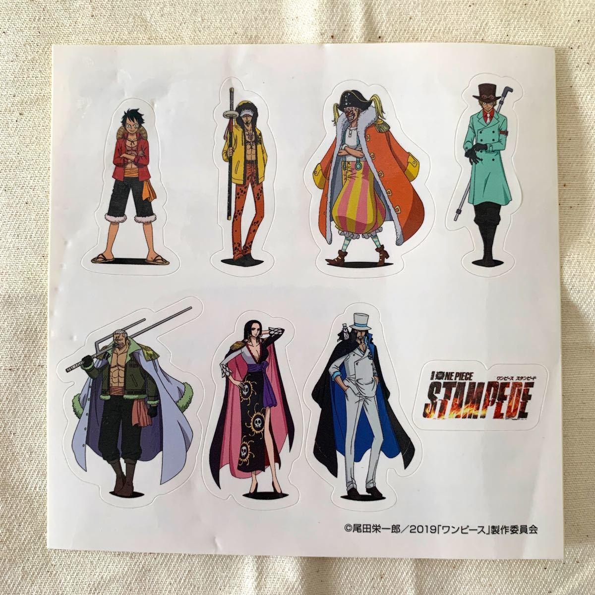 初回生産限定 劇場版 『ONE PIECE STAMPEDE』 スペシャルデラックスエディション [DVD]