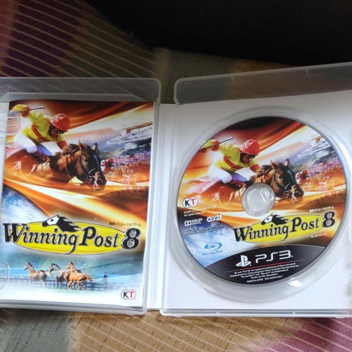 PS3ソフト ウイニングポスト8