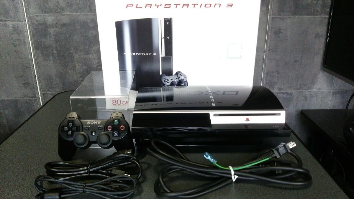 プレイステーション3 PS3本体 80GB CECHL00 動作確認済