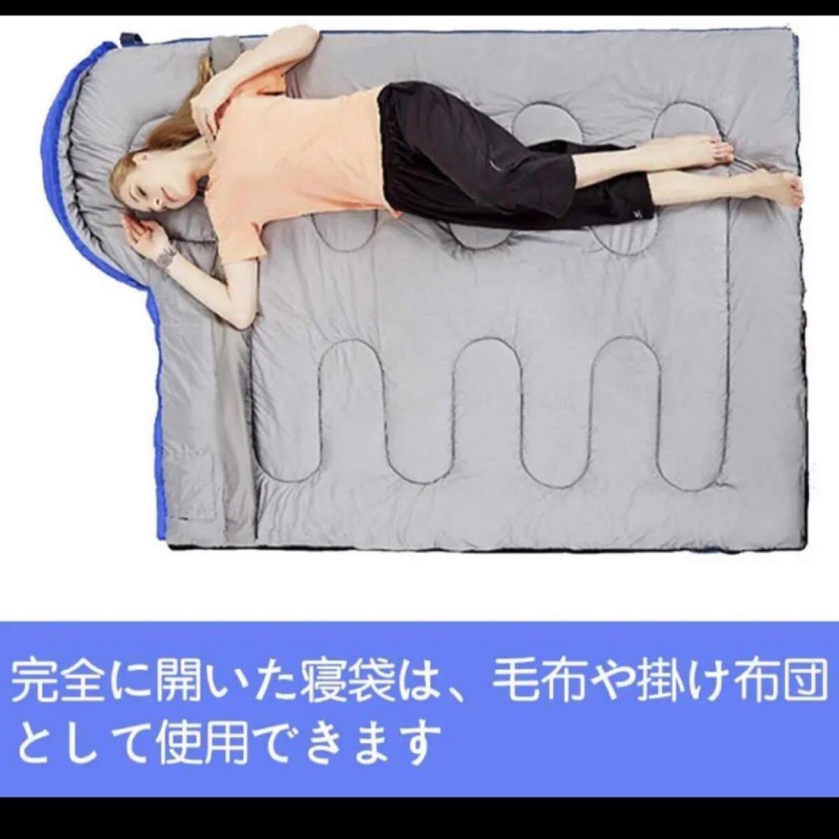 寝袋 封筒型 軽量 保温 210T防水シュラフ コンパクト アウトドア キャンプ 登山 車中泊 防災用 丸洗い可能 快適温度