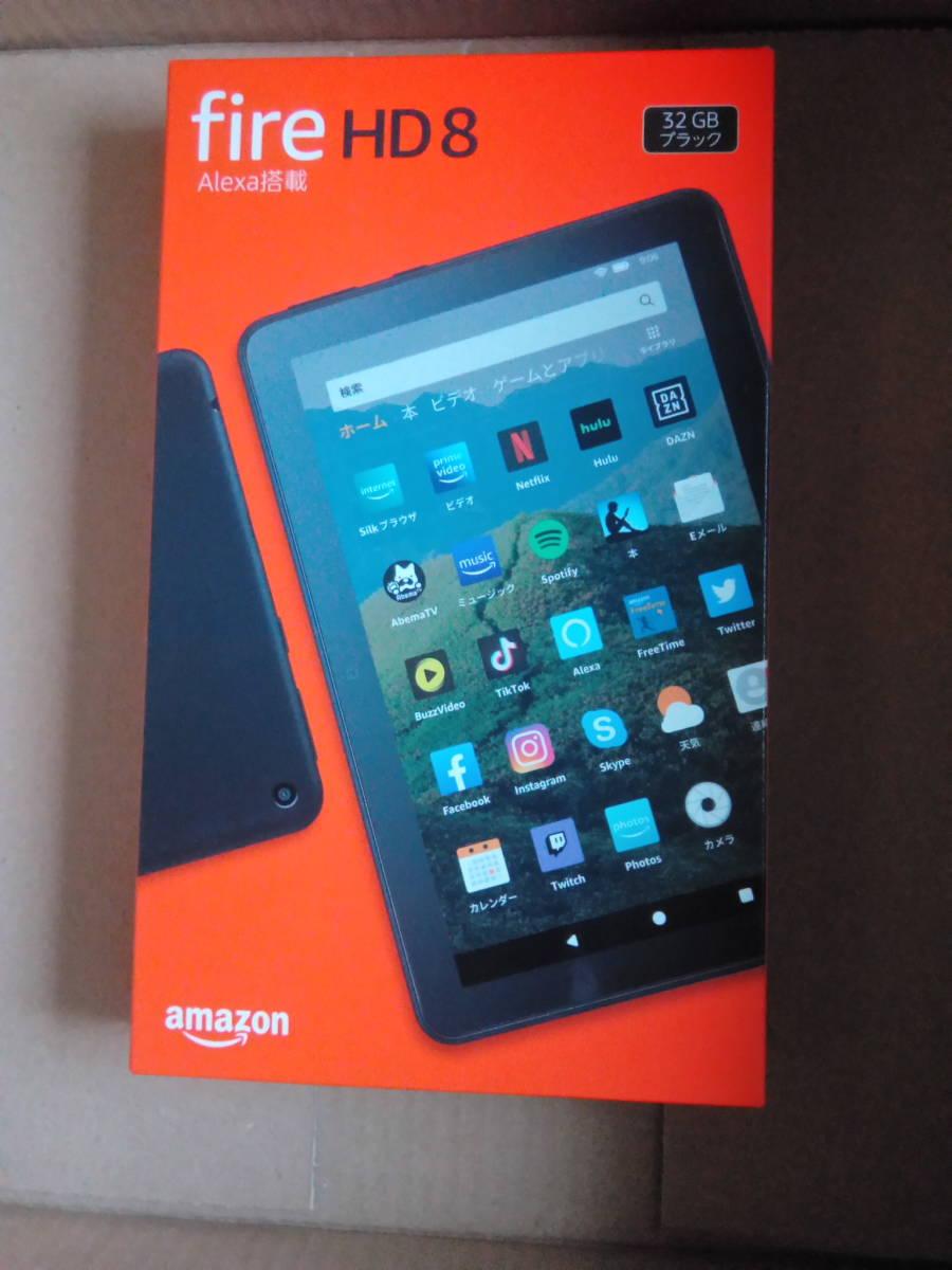【Newモデル】Fire HD 8 タブレット ブラック (8インチHDディスプレイ) 32GB 第10世代_画像1