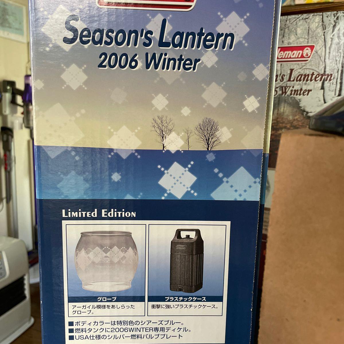 コールマン シーズンズランタン 2006  限定品 WINTER