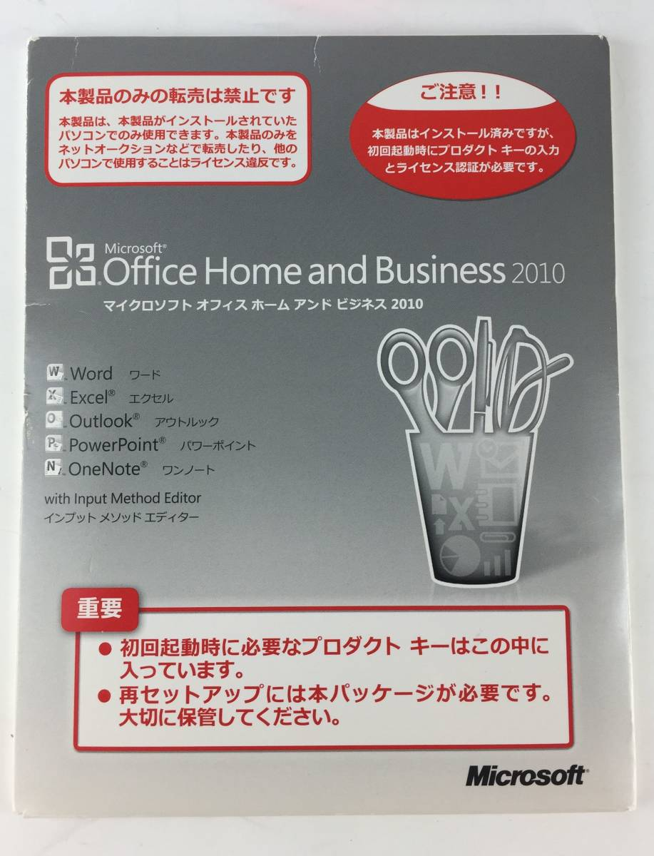 Microsoft Office Home&Business 2010【M15】