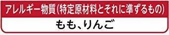 新品スマートPET 720ml×15本 カゴメ 野菜生活100 アップルサラダ スマートPET 720ml 15HSB9_画像4