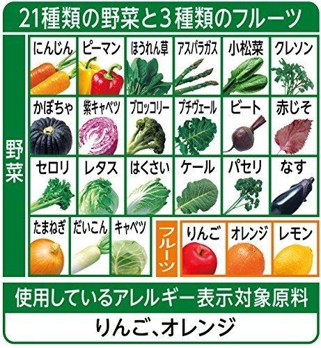 新品720ml×15本 カゴメ 野菜生活100 オリジナル スマートPET 720ml&15本GD0I_画像2