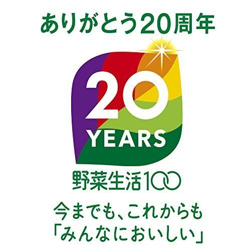 新品720ml×15本 カゴメ 野菜生活100 オリジナル スマートPET 720ml&15本GD0I_画像3