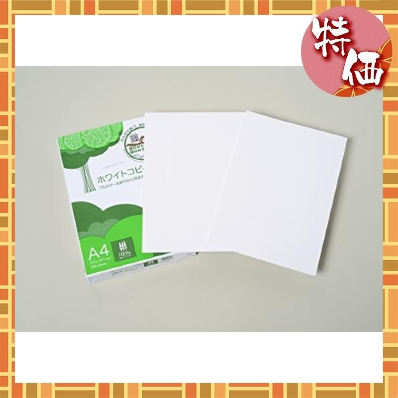 新品僅少▲色白(ホワイト) サイズA4 APP 高白色 ホワイトコピー用紙 A4 白色度93% 紙厚0.09mmKCDN_画像5