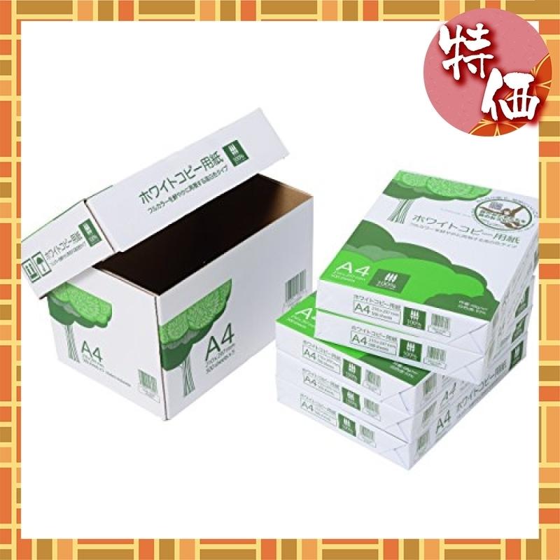 新品僅少▲色白(ホワイト) サイズA4 APP 高白色 ホワイトコピー用紙 A4 白色度93% 紙厚0.09mmKCDN_画像3