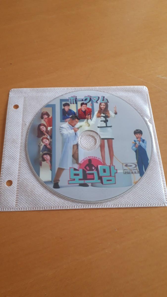 ボーグマム Blu-ray  全話