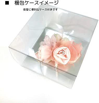 ブルー (クレインズコレクション) 手作り パール コサージュ フォーマル エレガント 入学式 卒業式 入園式 卒園式 結婚式 _画像7