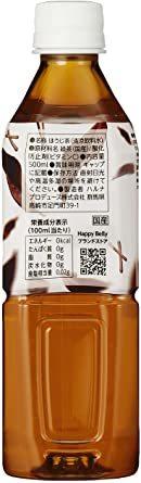 ほうじ茶 500ml 24本セット まとめ買い 箱買い セット ペットボトル ストック お茶 1ケース お買い得 お得 格安_画像3