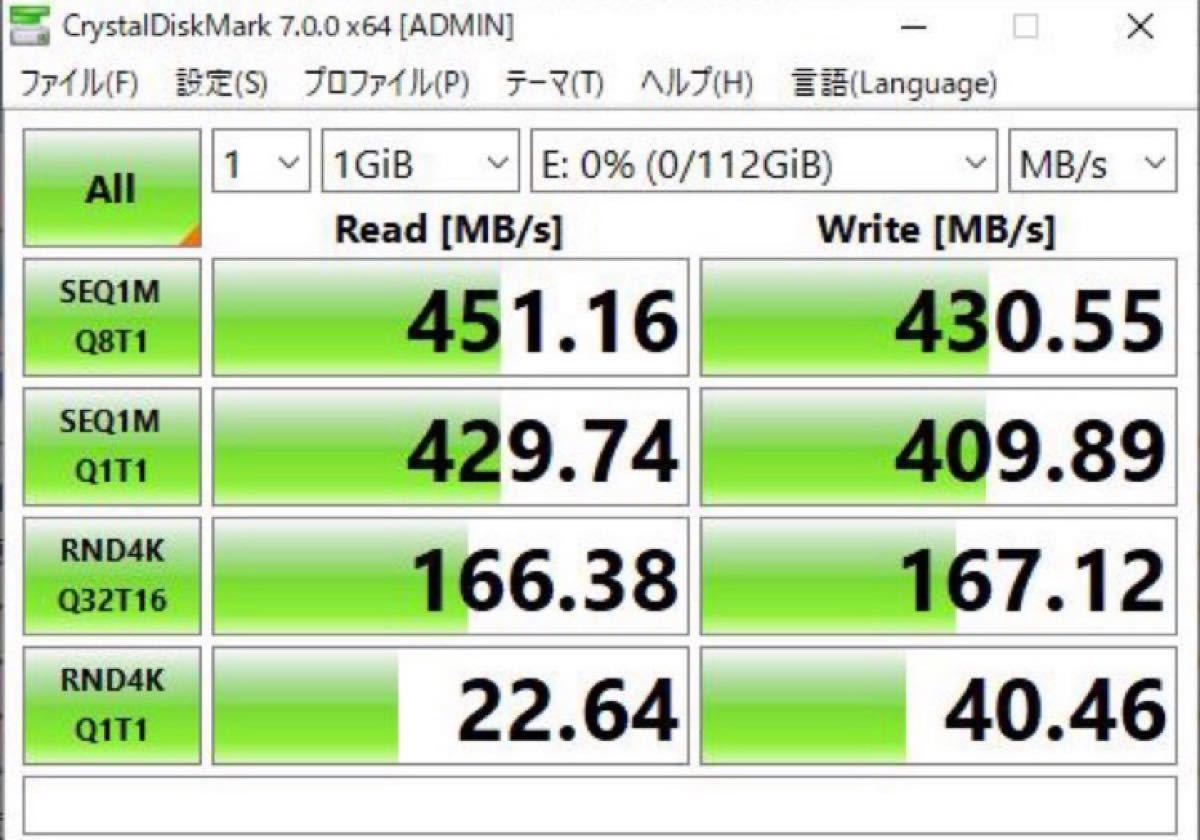 未使用品 バッファロー 外付けSSD 120GB SSD-PM120U3A-B ブラック USB3.0 ポータブルSSD