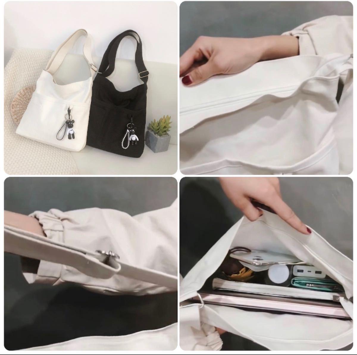 ショルダーバッグ キャンパスバッグ マザーズバッグ 帆布トートバッグ エコバッグ ブラック 韓国 ファッション 新品未使用