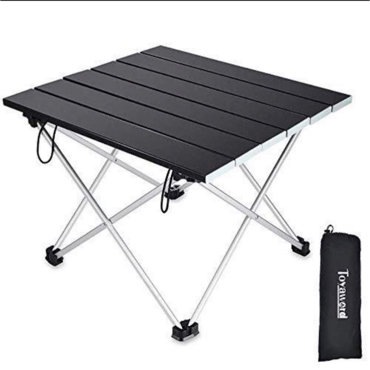 アウトドアテーブル キャンプ用品 コンパクト 折り畳みテーブル 耐荷重30kg