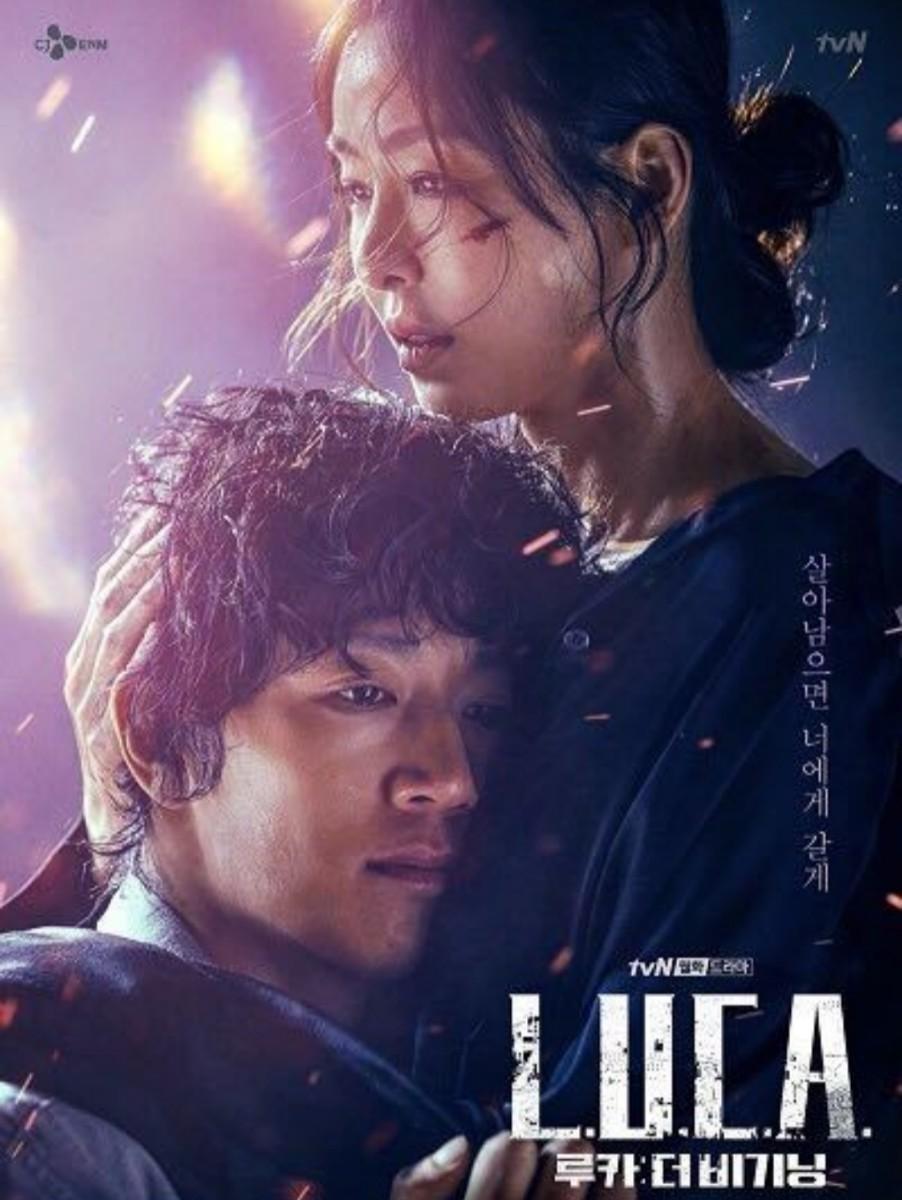 韓国ドラマ LUCA:The Beginning 全12話 高画質 Blu-ray