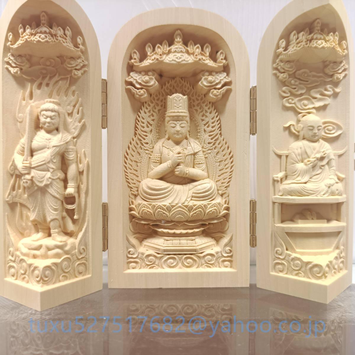 三開仏 木彫仏像 精密彫刻 真言宗三尊 大日如来 弘法大師 不動明王_画像4