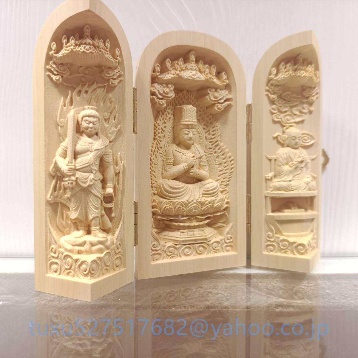 三開仏 木彫仏像 精密彫刻 真言宗三尊 大日如来 弘法大師 不動明王_画像2