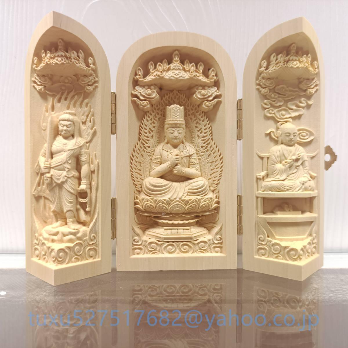 三開仏 木彫仏像 精密彫刻 真言宗三尊 大日如来 弘法大師 不動明王_画像1