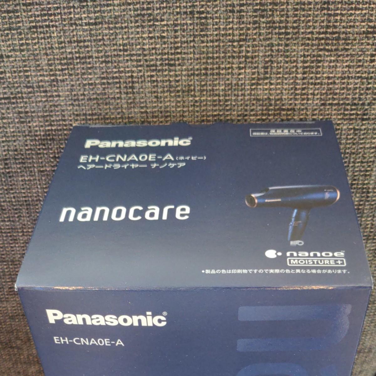 パナソニック Panasonic ヘアドライヤー EH-CNA0E-A