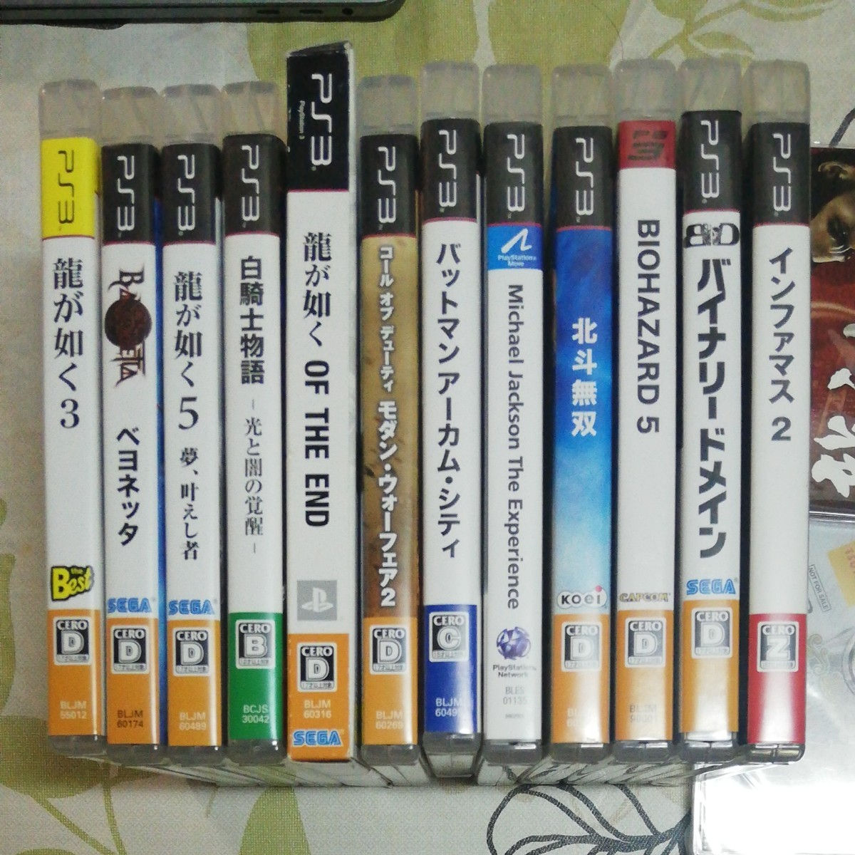PS3ソフト 15枚セット