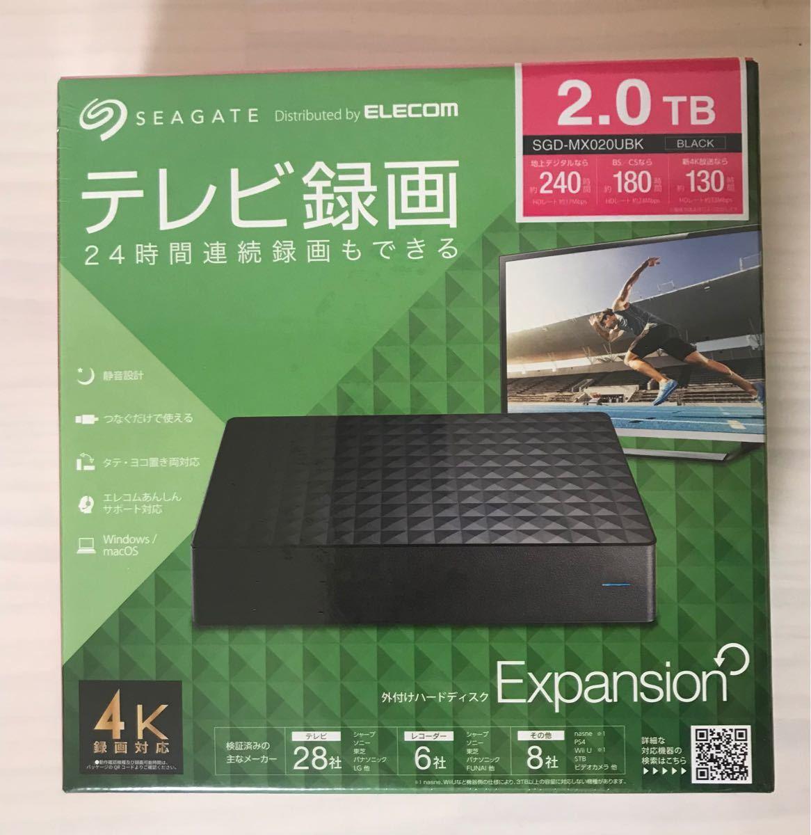 2個セット SGD-MX020UBK2TB 外付けハードディスク 新品未開封