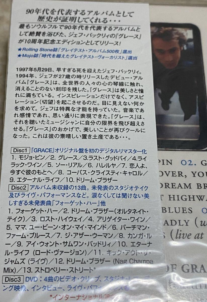 Jeff Buckley ジェフバックリィ Grace グレース (Legacy Edition) 国内盤 3DISCS/2CD・DVD + LIVE AT SIN-E [2CD+DVD]<初回生産限定盤>