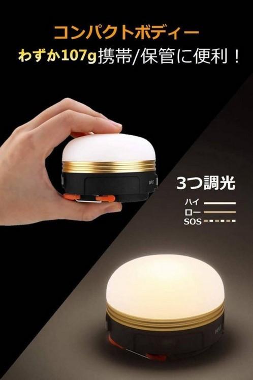 最新版LED5つ搭載!防水ランタン 懐中電灯 USB 充電 防水 3モード 調光可能 コンパクト 小型 吊り 防災 キャンプ レジャー