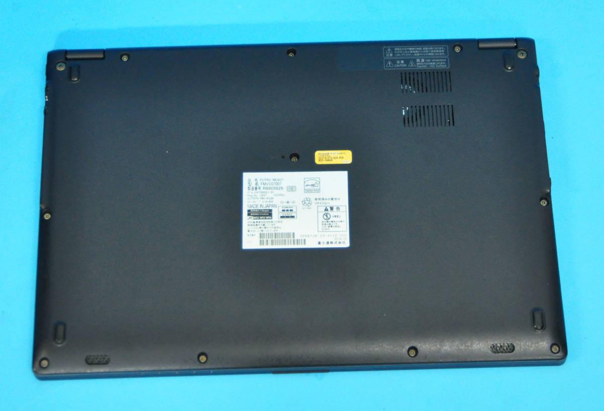 ★ 高速SSD M.2 !! 美品 上位モデル フルHD 富士通 MU937 ★ 第7世代 Celeron-3865U メモリ8GB SSD:192GB カメラ Wlan Office2019 Win10_画像4