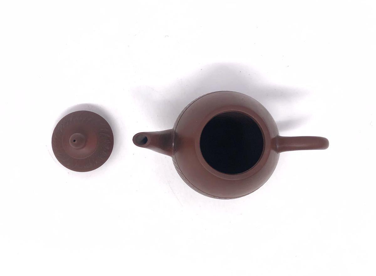 【麗】A186 中国美術 「宜龍」銘 紫砂壺 横手急須 茶碗 茶器セット 茶道具 在銘 合箱 煎茶道具_画像7