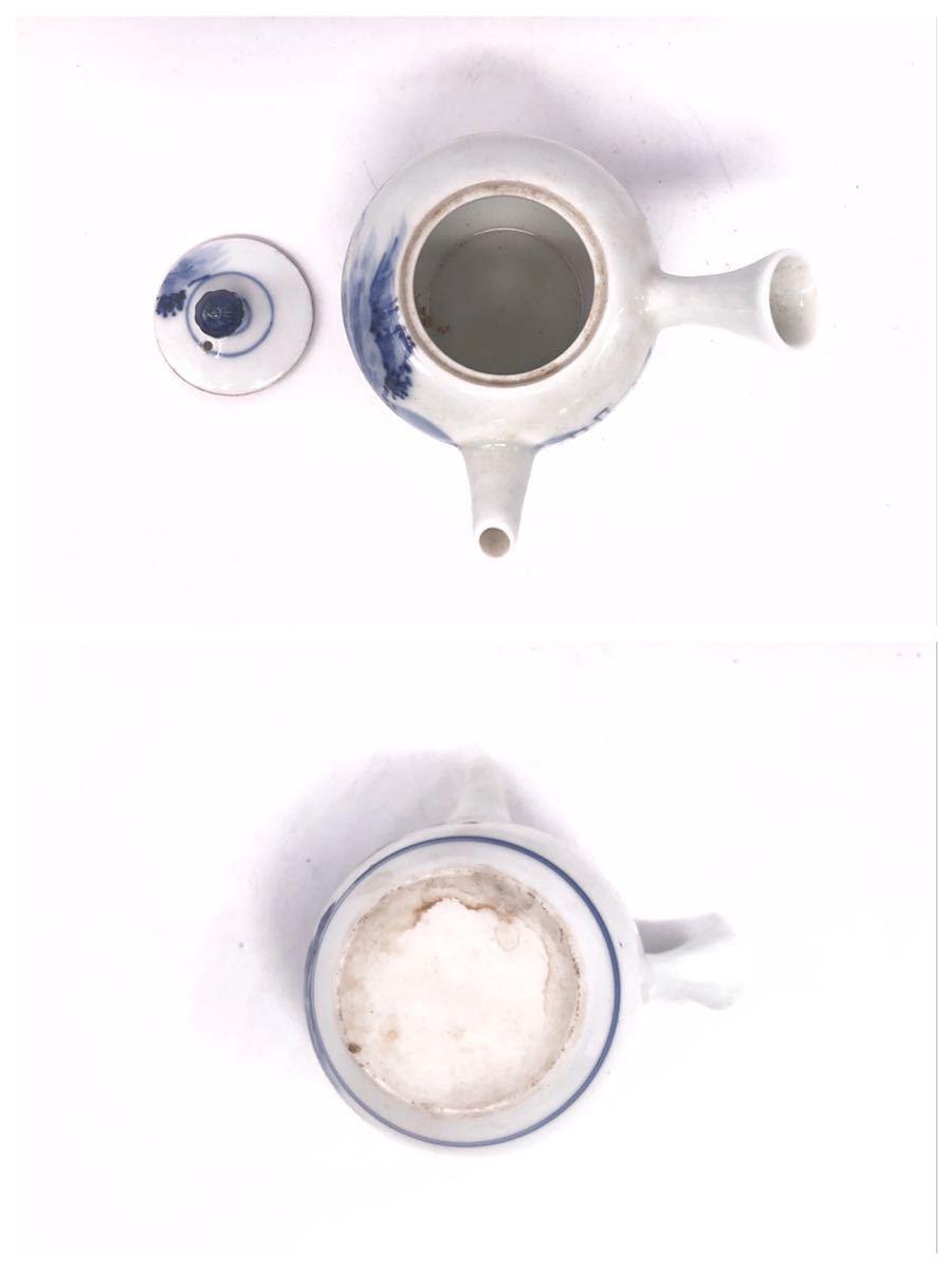 【麗】A203 京焼「大丸」銘 染付山水図茶器一式揃 呉服店製 横手急須 湯冷まし 茶碗 茶器セット 茶道具 在銘 共箱 煎茶道具_画像3
