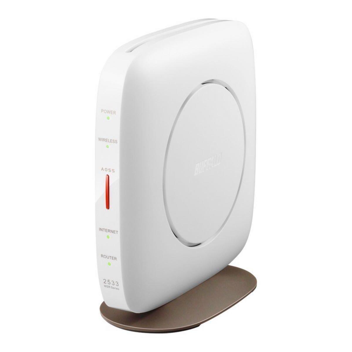 BUFFALO 無線LAN親機 WSR-2533DHP3-WH ホワイト Wi-Fiルーター  エアステーション 11ac対応