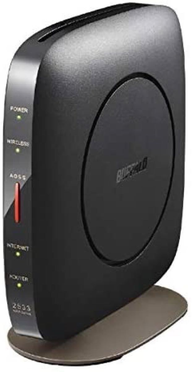 BUFFALO 無線LAN親機 WSR-2533DHP3-BK ブラック Wi-Fiルーター  エアステーション 11ac対応