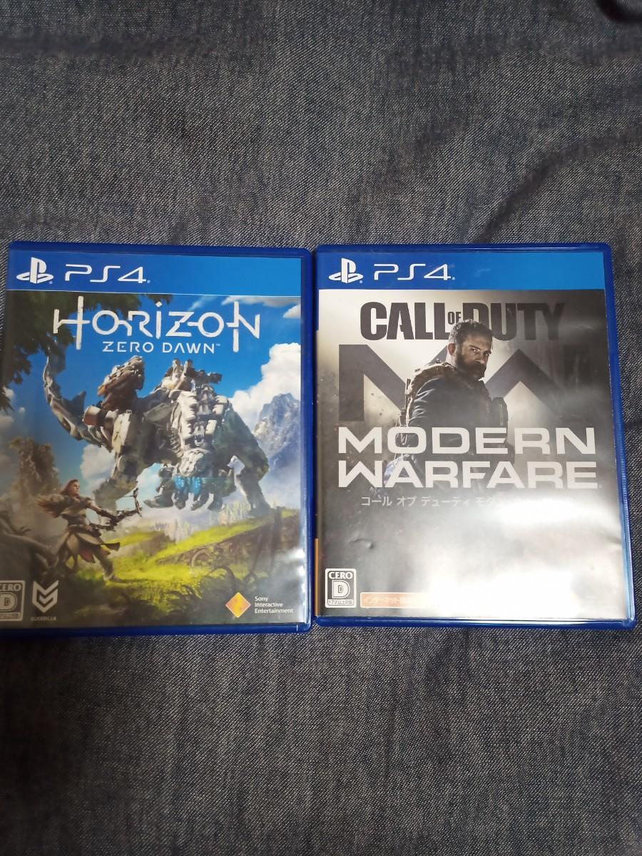 PS4 コールオブデューティモダン・ウォーフェア ホライゾン ゼロ ドーン セット