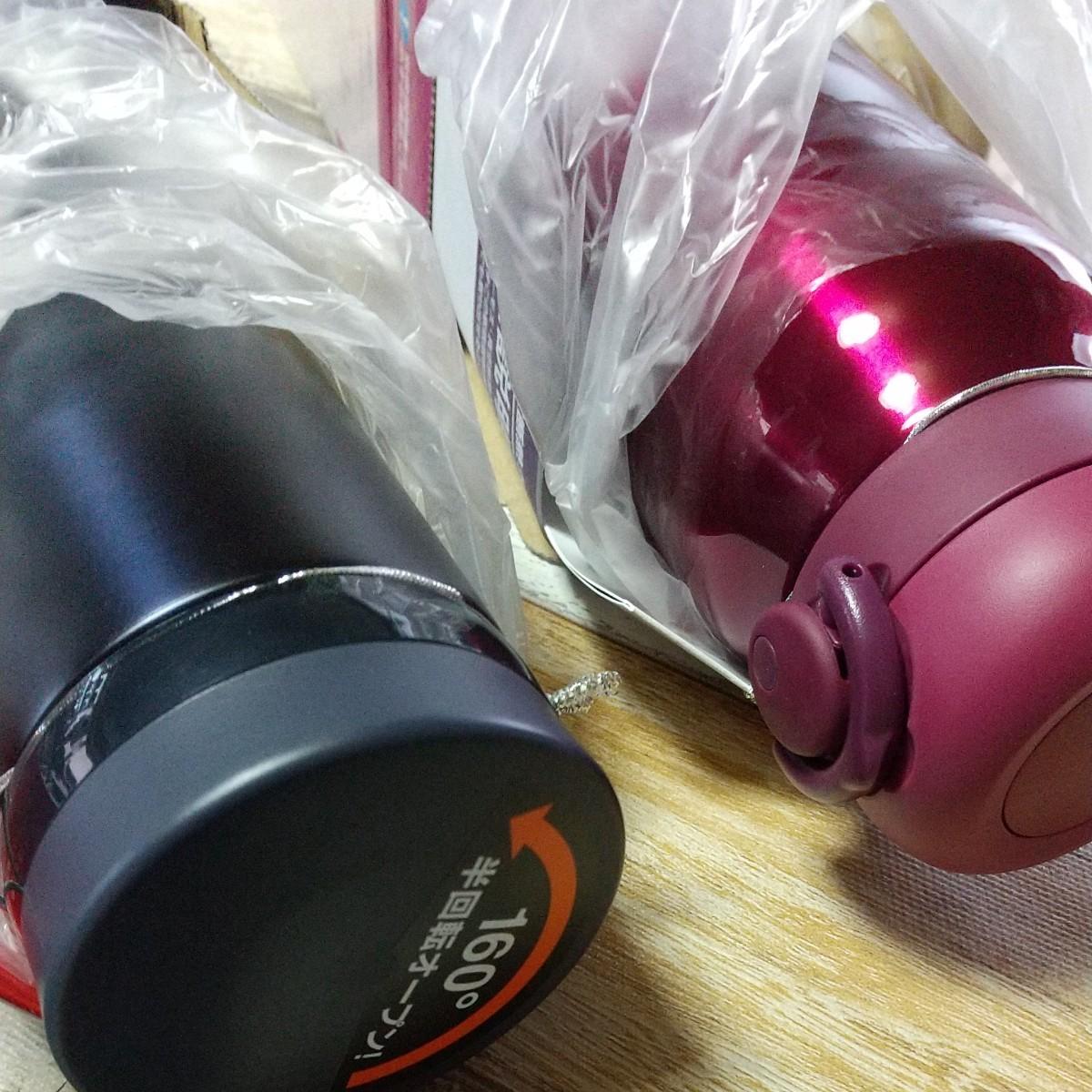サーモス 真空断熱 マグボトル 0.75L 0.5Lセット  新品