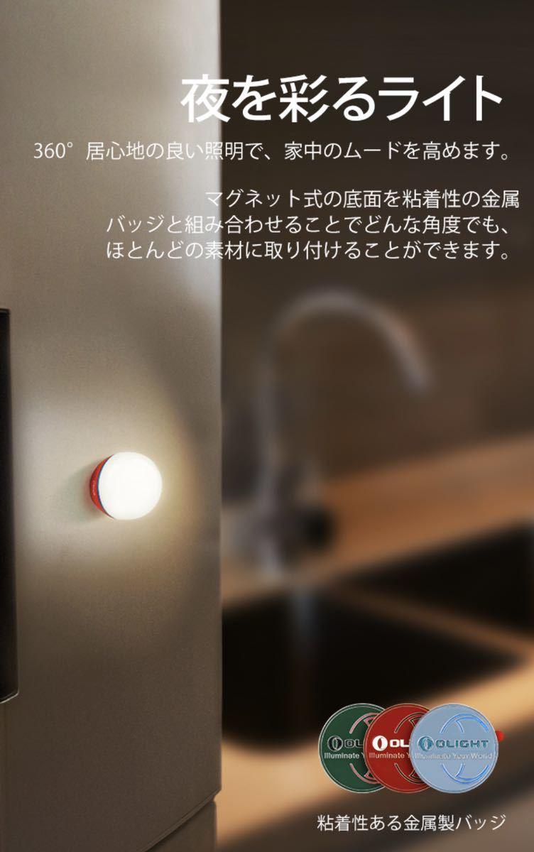 新品 Olight Olantern + Obulb セット ランタン キャンプ オーライト LED ライト アウトドア LEDランタン 充電式 2個セット 防水