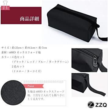 2色 ZZQ ツールバッグ 工具入れ 工具 腰道具 小物入れ ペンケース バッグ 小型 便利 腰 オックスフォード地 25cm _画像3