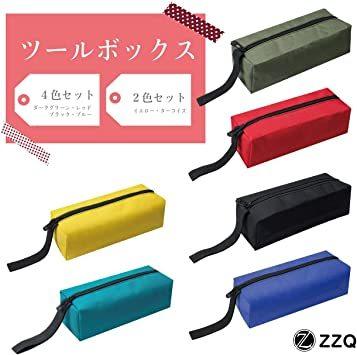 2色 ZZQ ツールバッグ 工具入れ 工具 腰道具 小物入れ ペンケース バッグ 小型 便利 腰 オックスフォード地 25cm _画像2