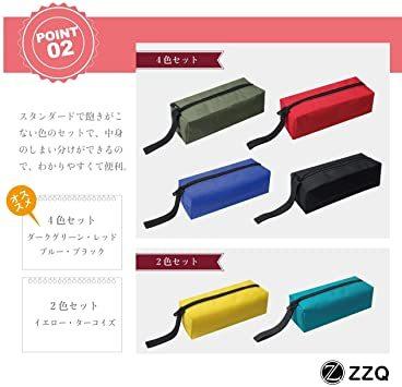 2色 ZZQ ツールバッグ 工具入れ 工具 腰道具 小物入れ ペンケース バッグ 小型 便利 腰 オックスフォード地 25cm _画像5