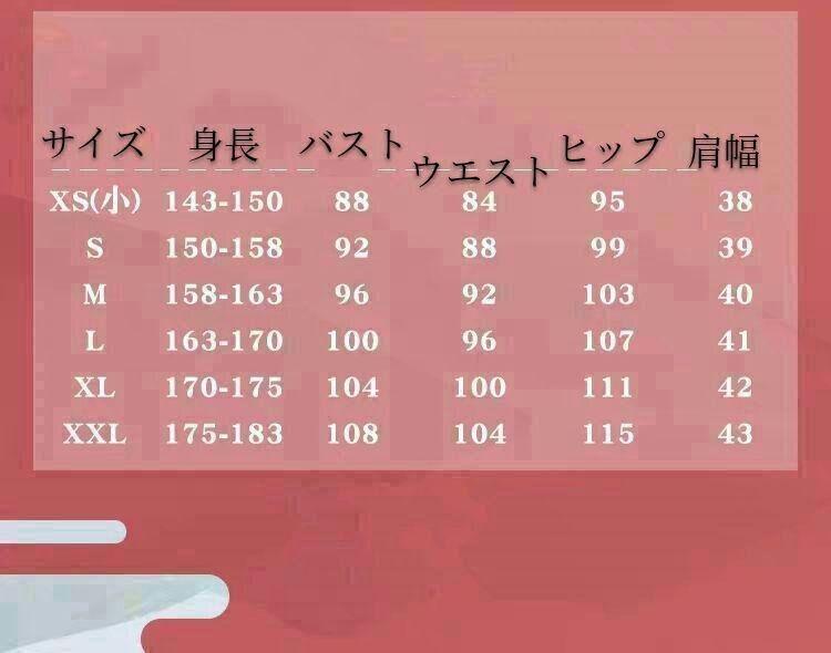 鬼滅の刃 豪華セット甘露寺蜜璃 鬼殺隊制服 コスプレ衣装