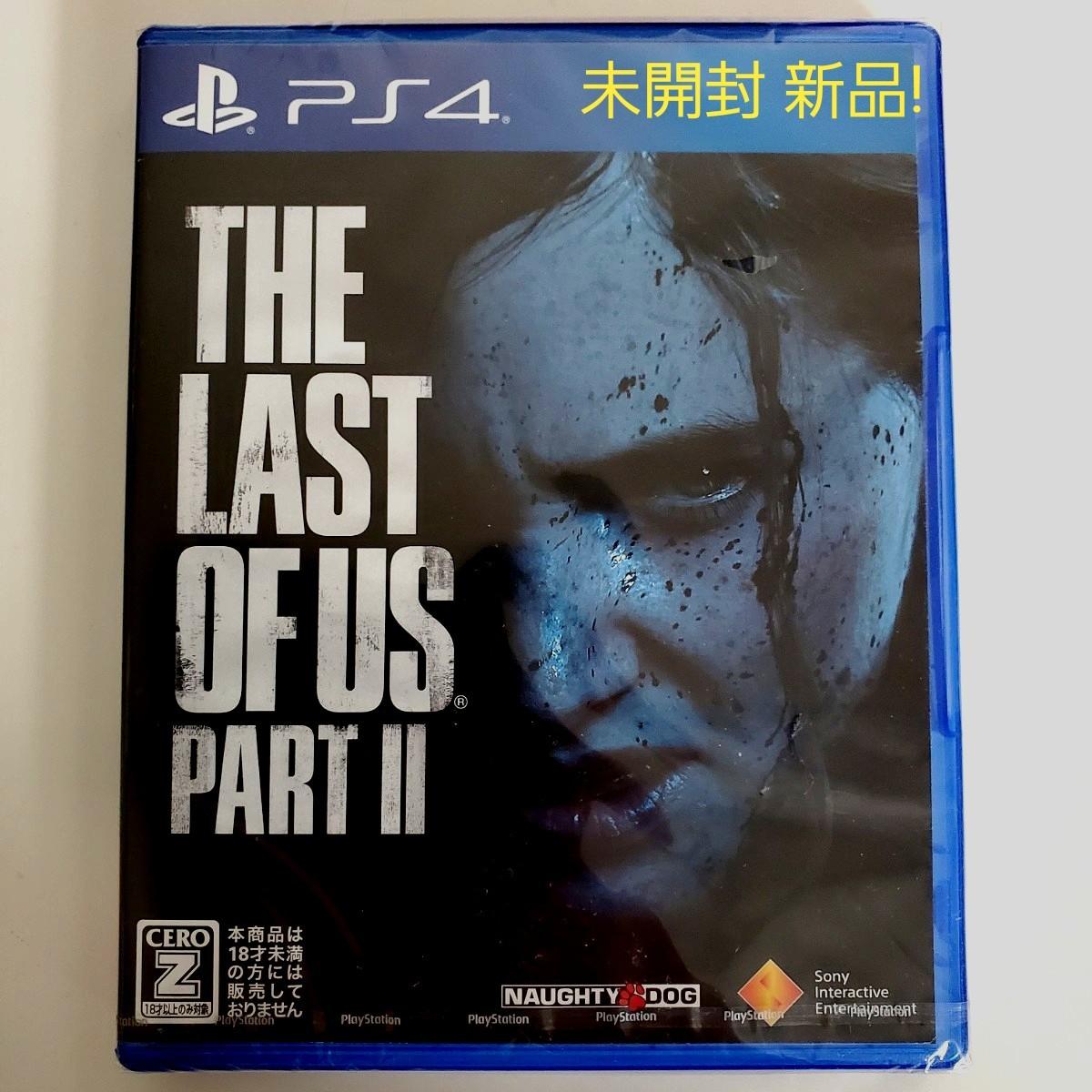 【PS4】 The Last of Us Part II [通常版] 新品 未開封 送料無料