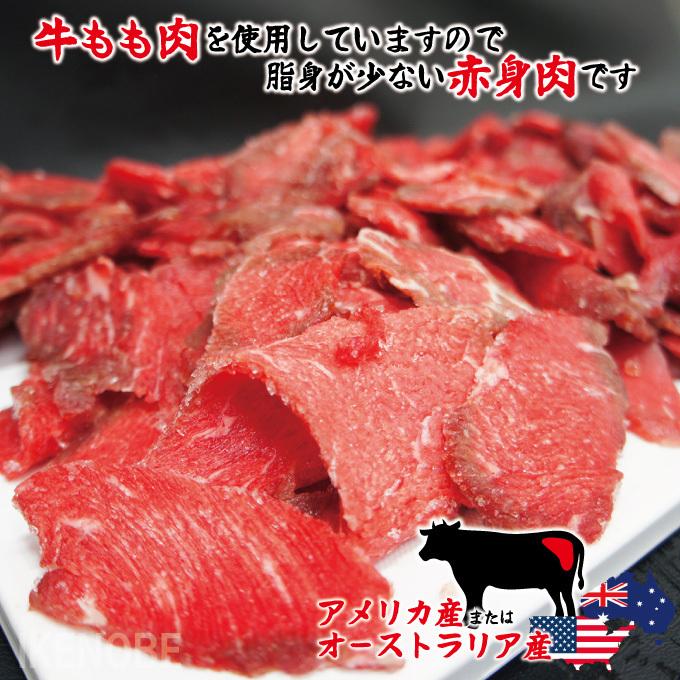 送料無料 お得用訳あり牛こま肉1kg冷凍 2セット購入でおまけお肉増量中 小間肉 コマ 切り落とし 牛肉 オーストラリア アメリカモモ もも_画像2