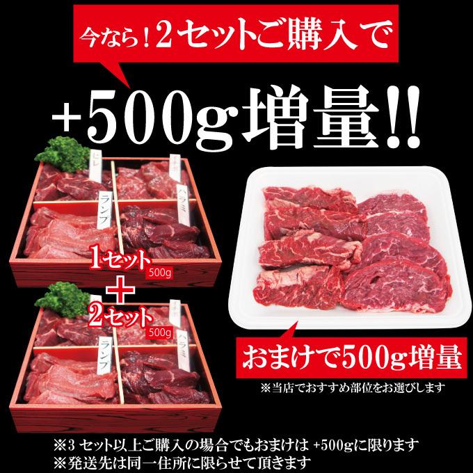 送料無料 ギフト 贈答品 牛肉焼肉カルビ食べ比べ4点盛り合わせ500g冷凍 2セット同時購入で肉500g増量中_画像9