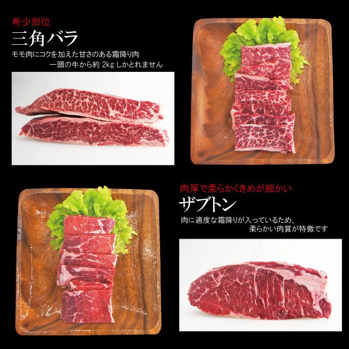 送料無料 ギフト 贈答品 牛肉焼肉カルビ食べ比べ4点盛り合わせ500g冷凍 2セット同時購入で肉500g増量中_画像6